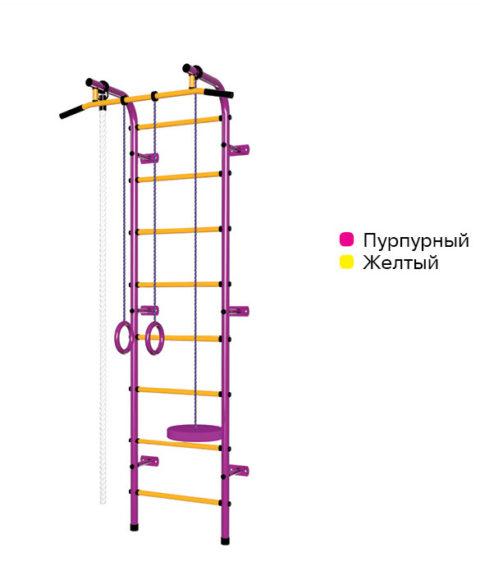 Спортивный комплекс Пионер С1Н пупрурно/жёлтый-арт SG000000966 Пионер