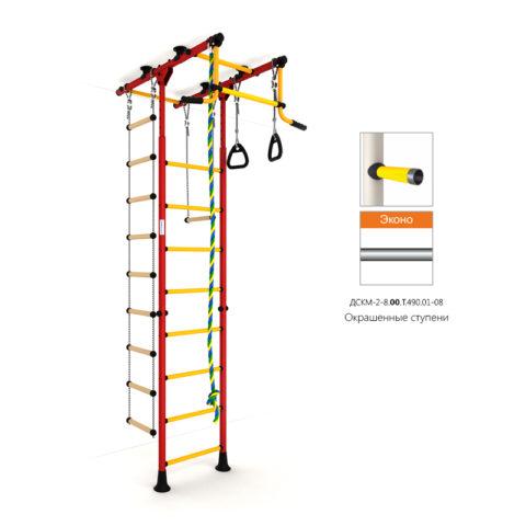 Детский спортивный комплекс Комета-1 (ДСКМ-2-8.06.Т.490.01-108) обливные красно-жёлтый-арт SG000001873 Romana