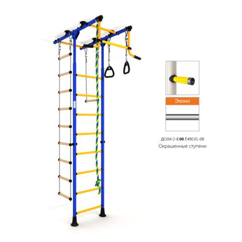 Детский спортивный комплекс Комета-1 (ДСКМ-2-8.06.Т.490.01-108) обливные сине-жёлтый-арт SG000001874 Romana