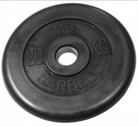 Диск обрез. 51 мм 20 кг