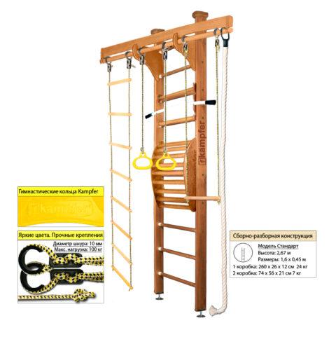 Шведская стенка с турником в квартиру Wooden Ladder Maxi Ceiling